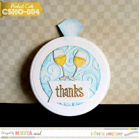 http://infiniteemotionsblog.blogspot.in/2016/06/ring-shaped-thank-you-cards.html